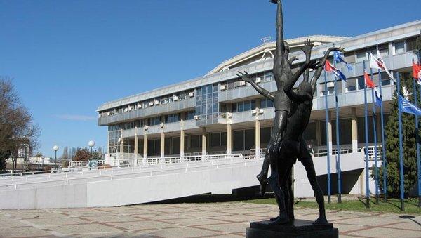 Dom Sportova