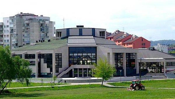 Dom OSRH Zrinski